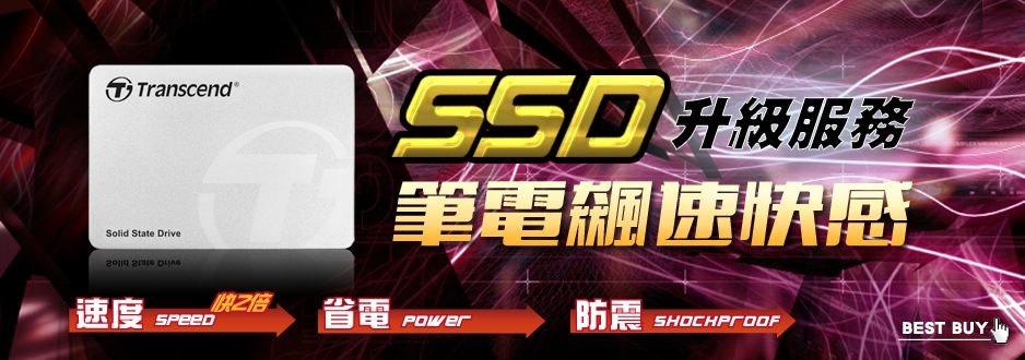 honyu3c-imagebillboard-1368xf4x0938x0330-m.jpg