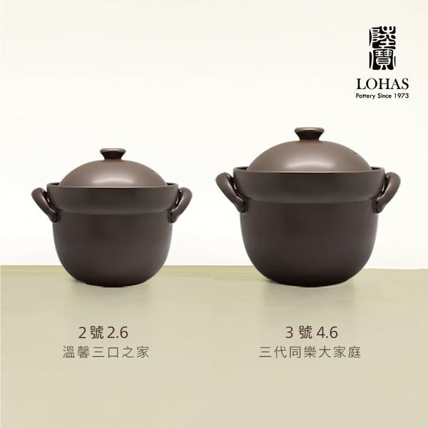 陸寶陶鍋 洋風雙層蓋陶鍋 3號 4.6L