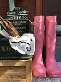 高筒長筒時尚款外穿冬膠鞋防水防滑套鞋成人水靴雨靴 【快速出貨】