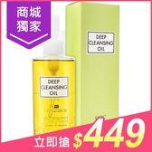 DHC 深層卸妝油200ml(盒裝)【小三美日】$499