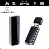 【海恩數位】日本鐵三角 AT-HA30USB USB耳機擴大機 USB DAC 支援24bit/96kHz