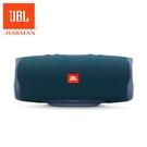英大公司貨『 JBL CHARGE 4 藍色 』藍芽音響/藍牙喇叭音箱/7500mAh行動電源/IPX7 防水/低音輻射器