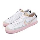 Nike 休閒鞋 Blazer Low 77 VNTG BeTrue 白 彩色 男女鞋 【ACS】 DD3034-100
