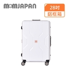 【MOM JAPAN】28吋 日系時尚 PP材質鋁框 行李箱/鋁框行李箱(3002 珍珠白)【威奇包仔通】