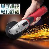 磨砂機 角磨機 12v鋰電充電式角磨機角向磨光機打磨切割機無線便捷式打磨機 MKS卡洛琳