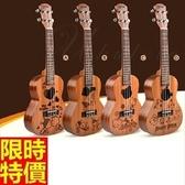 烏克麗麗ukulele-21吋沙比利合板可愛圖案四弦琴樂器4款69x20[時尚巴黎]