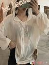 防曬衣 鹽系外套女2021年新款韓版寬鬆百搭洋氣潮薄款長袖防曬衣服夏 愛丫 免運
