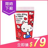 Hello Kitty 愛心洗衣膠囊(15入)【小三美日】三麗鷗授權/超濃縮酵素魔淨洗衣膠囊$89