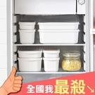 密封盒 保鮮盒 收納盒 便當盒 塑料盒 C 分裝盒 食品收納盒 純白微波保鮮盒 【P301】米菈生活館