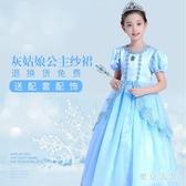 兒童服裝灰姑娘白雪公主裙cosplay化妝舞會扮表演衣服 QQ30101『東京衣社』