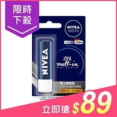 NIVEA妮維雅 男士護唇膏(4.8g)【小三美日】$99