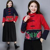 秋冬新款中國民族風燈蕊絨撞色繡花長袖夾層有里加厚棉衣外套洋裝 618降價