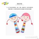 寶寶撥浪鼓木質羊皮傳統嬰兒手搖玩具0-3-6個月1歲12啃咬男寶女寶 水晶鞋坊