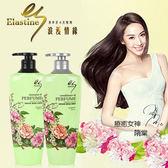 韓國 Elastine 伊絲婷 奢華香水洗髮精/潤髮乳 600mL 多款可選◆86小舖◆