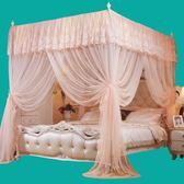 宮廷蚊帳1.8m三開門落地不銹鋼支架1.8m床雙人家用歐式簡約WY【中元節鉅惠】
