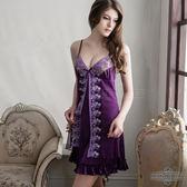 大尺碼Annabery假兩件刺繡紫色典雅睡衣《生活美學》