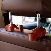 隱藏式車用掛鉤 車載座椅椅背掛鉤 汽車多功能掛鉤 車內精美掛鉤 春生雜貨