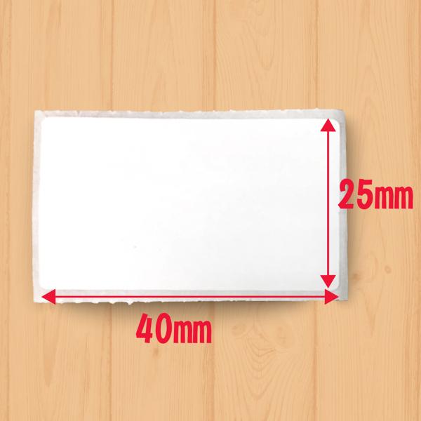 清倉特價 感熱貼紙 40*25mm 每卷1400張 有撕線 適用POS收銀系統料店 出單 標籤 條碼機 餐廳