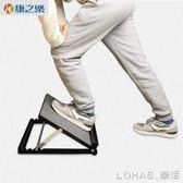 拉筋板健身踏板家用小腿拉筋器拉腳筋器抻筋器拉斜踏板運動器材 igo