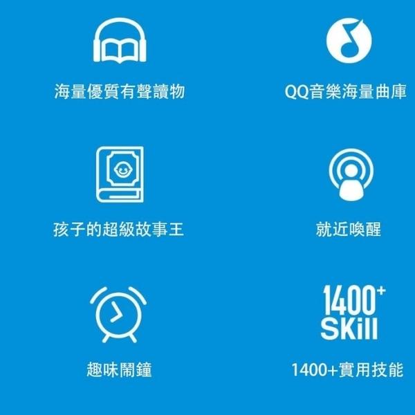 【Love Shop】小米 小愛同學Play音箱 升級版人工聲控wifi藍牙音箱/智能音箱/小愛ai/小愛mini