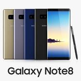 全新未拆SAMSUNG Galaxy Note8 6/64G N950U高通核心 6.3吋 促銷送藍牙耳機