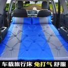 汽車充氣床墊后排SUV專用車載旅行床 c...