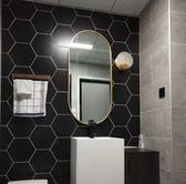 北歐風衛生間鏡子化妝鏡浴室鏡壁掛鏡長橢圓形鏡子-J