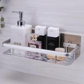 浴室置物架-免打孔衛生間加厚太空鋁浴巾架廚房壁掛式多功能收納架【全館免運】