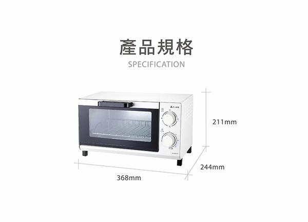 豬頭電器(^OO^) - 元山牌 8L多功能定時電烤箱 【YS-5081OT】
