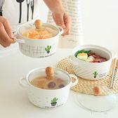 泡麵碗日式大號多功能大容量家用湯碗雙耳陶瓷餐具可愛學生宿舍帶蓋碗 KB7503 【野之旅】