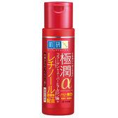 肌研極潤α緊緻彈力保濕化妝水170ml【愛買】