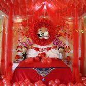 結婚婚慶用品布置婚房套餐拉花創意新房裝飾臥室客廳浪漫婚禮花球wy【快速出貨八折優惠】