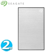 Seagate希捷 Backup Plus Slim 2.5吋 2TB 星鑽銀(STHN2000401)