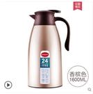保溫壺保溫壺家用保溫水壺大容量熱水瓶不銹鋼暖瓶熱水壺保溫瓶 晶彩 99免運