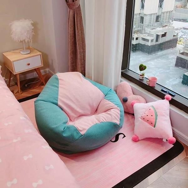 懶人豆袋沙發女生可愛臥室女單人南瓜椅小型少女房間榻榻米休閒椅 陽光好物