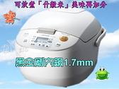 象印日本製10人份微電腦電子鍋(NL-AAF18)