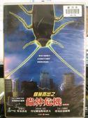 挖寶二手片-M10-042-正版DVD*電影【蟲林危機】-米基洛克*丹尼爾寇斯葛洛夫*塔曼拉達維斯