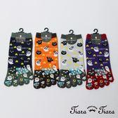 【Tiara Tiara】萬聖節快樂五指襪(淺灰底/深藍底/紫底/橘底)