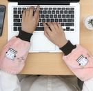 袖套袖套女加長款可愛秋冬季短款學生防臟束口棉套袖莎瓦迪卡