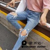 牛仔長褲/女士休閒褲 膝蓋破洞 哈倫褲「歐洲站」