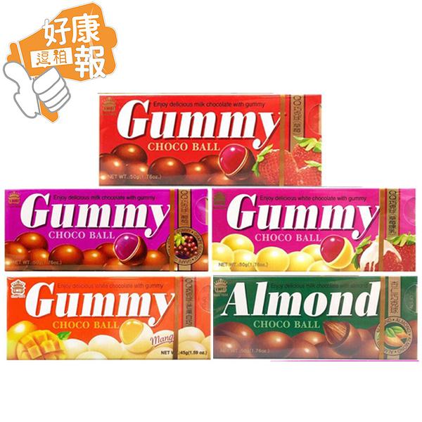 義美 QQ巧克球【E0010】QQ巧克力球 磚型盒-葡萄/草莓/草莓煉乳 單入組 點心 下午茶 糖果