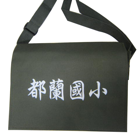 ~雪黛屋~Lian 簡單式書包都蘭國小中容量防水尼龍布台灣製造品質保證加強車縫背帶耐承重#2502(中)