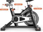 動感單車  動感單車超靜音家用室內健身車健身器材腳踏運動自行車JD  伊蘿鞋包精品店