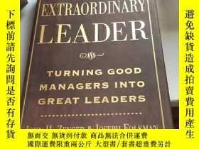 二手書博民逛書店THE罕見EXTRAORDINARY LEADERY246305