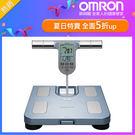 測量身體年齡 測量體脂肪率 測量內臟脂肪程度 測量體質指數(BMI) 測量基礎代謝 測量體重