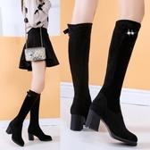 2019秋冬新款靴子女加絨粗跟彈力中筒靴女高跟高筒長靴長筒瘦瘦靴 安妮塔小鋪