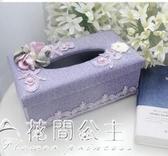 紙巾盒-客廳茶幾多功能遙控器收納盒布藝抽紙盒創意簡約紙巾盒面紙盒K74 花間公主