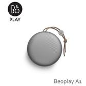 『福利品出清』B&O BeoPlay 藍牙喇叭 (香檳金/森林綠/星光銀) A1