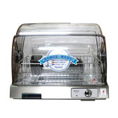 【Panasonic 國際牌】奈米銀濾網烘碗機 FD-S50SA