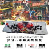 電動搖桿 遊戲機 986合一游戲機搖桿中英韓文同價/家用街機月光寶盒5S格斗拳皇街機 igo 玩趣3C